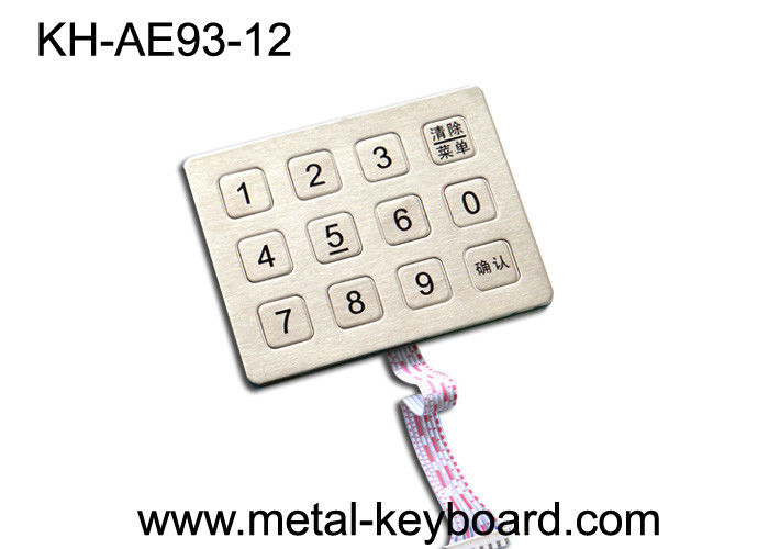 Stainless Steel 12 Key Metal Numeric Keypad for Vending Kiosk , Access Control Keypad