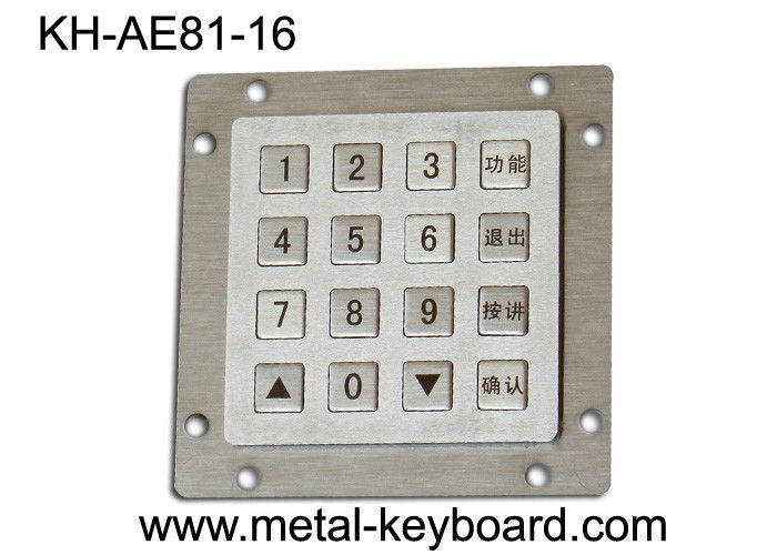 Waterproof Metallic Vandal Proof Keypad For Internet Public Kiosk With 16 Keys